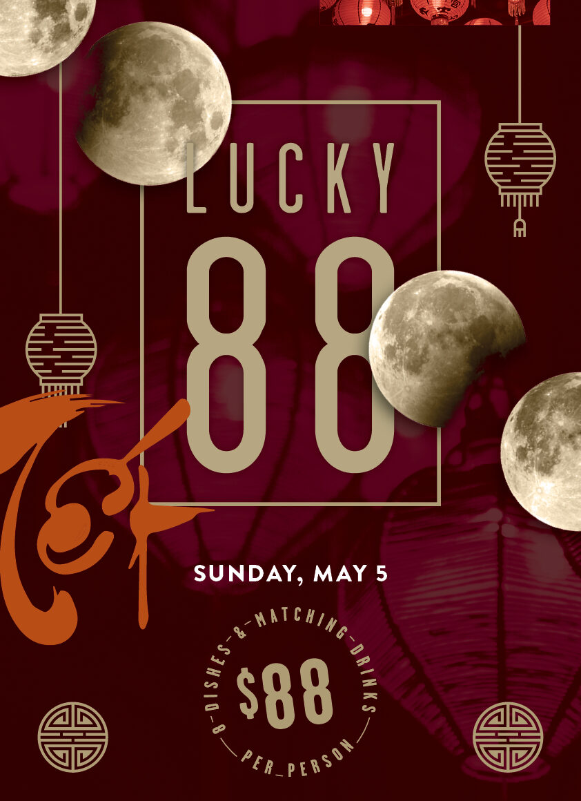Lucky 88 Rice Paper Sister